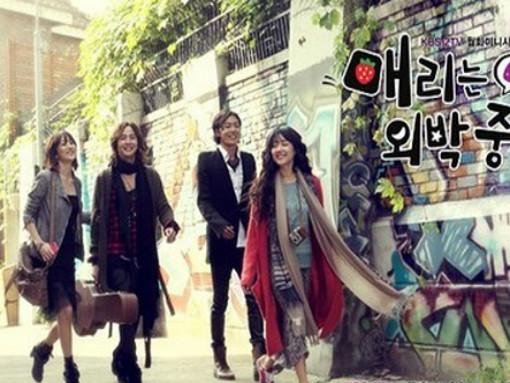 【雙飛4日尊悅系列】韓國首爾雙飛4日自由行