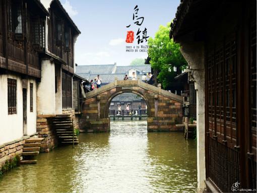 【乐享五星品质】华东六市+扬州+水乡周庄、南浔、乌镇,二大园林+三大水乡纯玩双飞5日