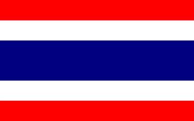 <泰國個人旅游簽證>